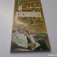 Enciclopedias de segunda mano: ENCICLOPEDIA POPULAR ILUSTRADA EL PSICOANÁLISIS. Lote 251320860