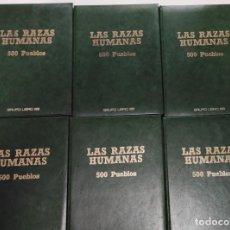 Enciclopedias de segunda mano: LAS RAZAS HUMANAS ENCICLOPEDIA 6 TOMOS GRUPO LIBRO 88. Lote 252258790