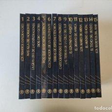Enciclopedias de segunda mano: ENCICLOPEDIA GRANDES DESCUBRIMIENTOS Y EXPLORACIONES - 15 TOMOS. Lote 257814170