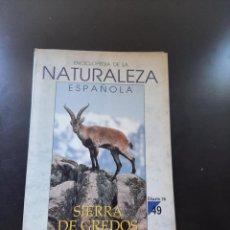 Enciclopedias de segunda mano: ENCICLOPEDIA DE LA NATURALEZA ESPAÑOLA. Lote 265393214