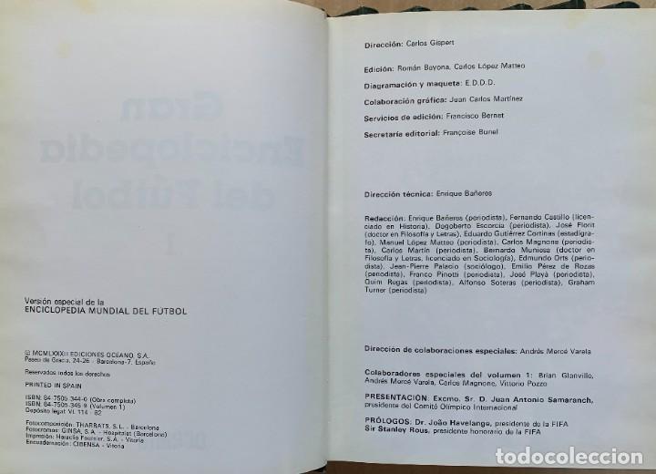 Enciclopedias de segunda mano: GRAN ENCICLOPEDIA DEL FUTBOL. VERSION ESPECIAL DE LA ENCICLOPEDIA MUNDIAL DEL FUTBOL. 18 TOMOS. 1982 - Foto 3 - 267075709