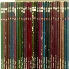 Enciclopedias de segunda mano: COLECCION COMPLETA ENCICLOPEDIA UNIVERSAL DE LA VERDAD - 30 TOMOS. Lote 179329041