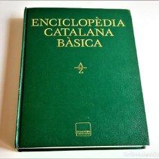 Enciclopedias de segunda mano: TOMO ENCICLOPEDIA CATALANA BASICA - 25 X 32.CM. Lote 270259443