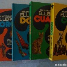 Livres d'occasion: BIBLIOTECA BASICA JUVENIL / EL LIBRO DEL COMO, CUANDO,DONDE Y PORQUE/ EDITORIAL DANAE / 1973. Lote 270880458