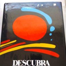 Enciclopedias de segunda mano: DESCUBRA ESPAÑA TOMO PAIS VASCO- GALICIA. Lote 271113973