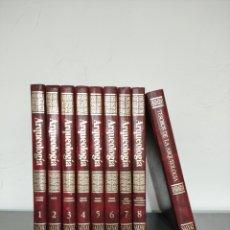 Enciclopedias de segunda mano: ARQUEOLOGIA - 8 TOMOS + 1 TESOROS DE LA ARQUEOLOGIA. Lote 277580943