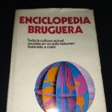 Enciclopedias de segunda mano: ENCICLOPÈDIA BRUGUERA 1ª EDICION 1973. Lote 277608163