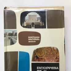 Enciclopedias de segunda mano: ENCICLOPEDIA DE LA CULTURA ESPAÑOLA TOMO II REF I. Lote 277852303