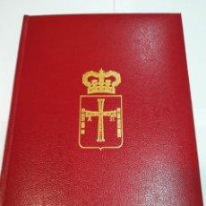 Enciclopedias de segunda mano: GRAN ENCICLOPEDIA ASTURIANA 14 TOMOS SA4947. Lote 280172463