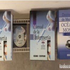 Enciclopedias de segunda mano: LOTE 2 MANUAL DE LA ENFERMERÍA OCEANO/CENTRUM Y DICCIONARIO DE MEDICINA OCÉANO MOSBY. Lote 285290913