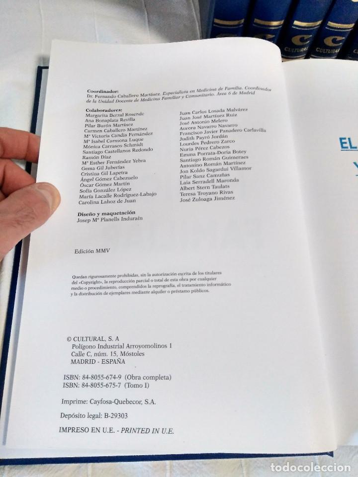Enciclopedias de segunda mano: GUÍA MÉDICA FAMILIAR - 6 volúmenes - Foto 5 - 286194068