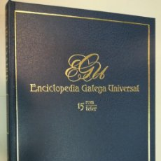 Enciclopedias de segunda mano: ENCICLOPEDIA GALEGA UNIVERSAL (GALLEGO) SA5551. Lote 287854298