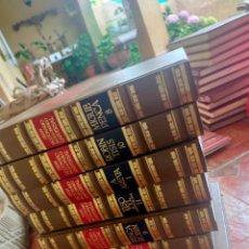 Enciclopedias de segunda mano: LOTE LIBROS ANTIGUOS ENCICLOPEDIA GRAN DICCIONARIO ENCICLOPEDIA UNIVERSAL - CLUB INTERNACIONAL DEL. Lote 289512703