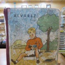 Enciclopedias de segunda mano: ENCICLOPEDIA ALVAREZ. PRIMER GRADO. EDICIONES MIÑON 1965.. Lote 292546683