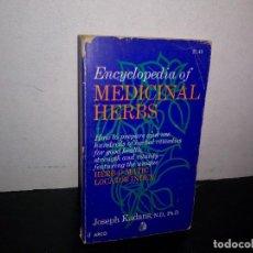 Enciclopedias de segunda mano: 23- ENCICLOPEDIA DE HIERBAS MEDICINALES - JOSEPH KADANS. Lote 293911908
