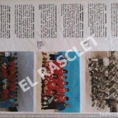 Enciclopedias de segunda mano: ANTIGÜA GRAN ENCICLOPEDIA DE MALLORCA - - DE LA PAGINA 321 A LA PAGINA 336. Lote 295500958