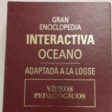 Enciclopedias de segunda mano: GRAN ENCICLOPEDIA INTERACTIVA OCEANO. Lote 297041298