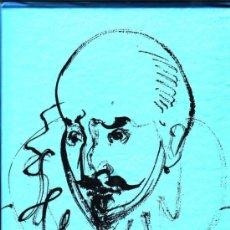 Libros de segunda mano: DALÍ. ENSAYOS DE MONTAIGNE. ILUSTRADO POR SALVADOR DALÍ.. Lote 114870314