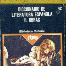 Libros de segunda mano: BIBLIOTECA CULTURAL RTVE : DICCIONARIO DE OBRAS DE LITERATURA ESPAÑOLA. Lote 29039578