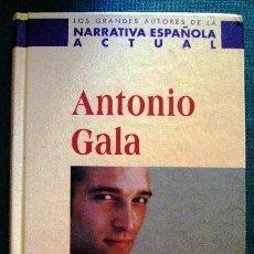 Libros de segunda mano: LIBRO ANTONIO GALA EL IMPOSIBLE OLVIDO TAPA DURA. Lote 40036665