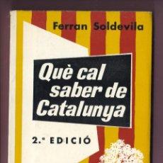 Libros de segunda mano: FERRAN SOLDEVILA: QUÈ CAL SABER DE CATALUNYA, 2A EDICIÓ, 1975, CLUB EDITOR, EL PI DE LES 3 BRANQUESU. Lote 47267351