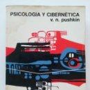 Libros de segunda mano: PSICOLOGÍA Y CIBERNÉTICA - PUSHKIN V.N - EDITORIAL PLANETA - 1974 - ENSAYO. Lote 48602626