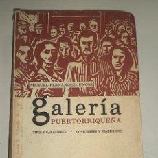 Libros de segunda mano: GALERÍA PUERTORRIQUEÑA,PUERTO RICO,SAN JUAN,COSTUMBRES,TIPOS,INTERESANTE,1958. Lote 49503980