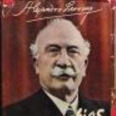 Libros de segunda mano - Mis Memorias. LERROUX, Alejandro GASTOS DE ENVIO GRATIS - 51794924