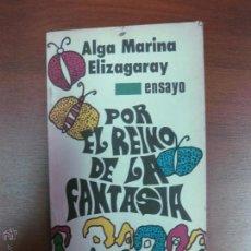 Libros de segunda mano: ALGA MARINA ELIZAGARAY. ENSAYO. POR EL REINO DE LA FANTASIA. EDITORIAL LETRAS CUBANAS 1983.. Lote 54799505