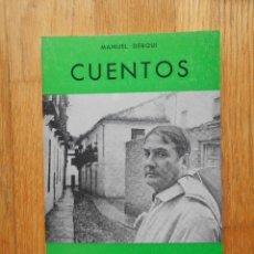 Libros de segunda mano: CUENTOS, MANUEL DERQUI, LIBRERIA GENERAL, COLECCION ARAGON. Lote 55862207
