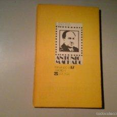 Libros de segunda mano: JEAN BÉCARUD. CRUZ Y RAYA 1933 - 1936. PRIMERA EDICIÓN 1969. TAURUS. GENERACIÓN DEL 36.. Lote 60462815