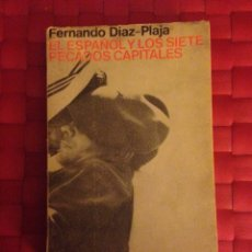 Libros de segunda mano: LIBRO. EL ESPAÑOL Y LOS SIETE PECADOS CAPITALES.- FERNANDO DIAZ-PLAJA. Lote 66059301