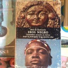 Libros de segunda mano: EROS NEGRO. Lote 87076576