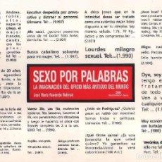 Libros de segunda mano: SEXO POR PALABRAS, LA IMAGINACIÓN DEL OFICIO MÁS ANTIGUO DEL MUNDO - JOSÉ MARÍA RAVENTÓS RABINAT. Lote 104142019