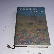 Libros de segunda mano: MIGUEL DELIBES....EL ULTIMO COTO....CIRCULO DE LECTORES....1994... Lote 109832683