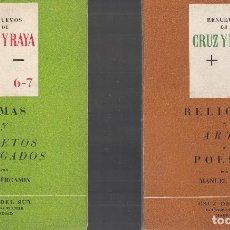 Libros de segunda mano: RENUEVOS DE CRUZ Y RAYA. AÑOOS 60. CASI TODOS LOS NÚMEROS.. Lote 114659943