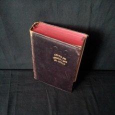 Libros de segunda mano: MARTIN ALONSO - CIENCIA DEL LENGUAJE Y ARTE DEL ESTILO - AGUILAR 1949 - SEGUNDA EDICION. Lote 127929519