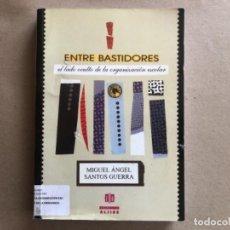 Libros de segunda mano: ENTRE BASTIDORES: EL LADO OCULTO DE LA ORGANIZACIÓN ESCOLAR. MIGUEL ÁNGEL SANTOS GUERRA. ED ALJIBE,2. Lote 128899831