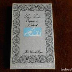 Libros de segunda mano: LA NOVELA ESPAÑOLA ACTUAL POR JOSÉ CORRALES EGEA . Lote 132478166