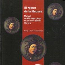 Libros de segunda mano: EL ROSTRE DE LA MEDUSA. MANUAL DE MITOLOGIA GREGA EN ELS SEUS TEXTOS LITERARIS, JOSEP A CLUA SERENA. Lote 135557238