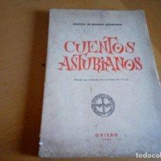 Libros de segunda mano: CUENTOS ASTURIANOS. Lote 136259550