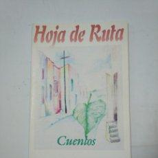 Libros de segunda mano: HOJA DE RUTA. CUENTOS. MANUEL GOMEZ MORALES. DEDICADO POR EL AUTOR. ATENEA 1998. TDK360. Lote 147990842