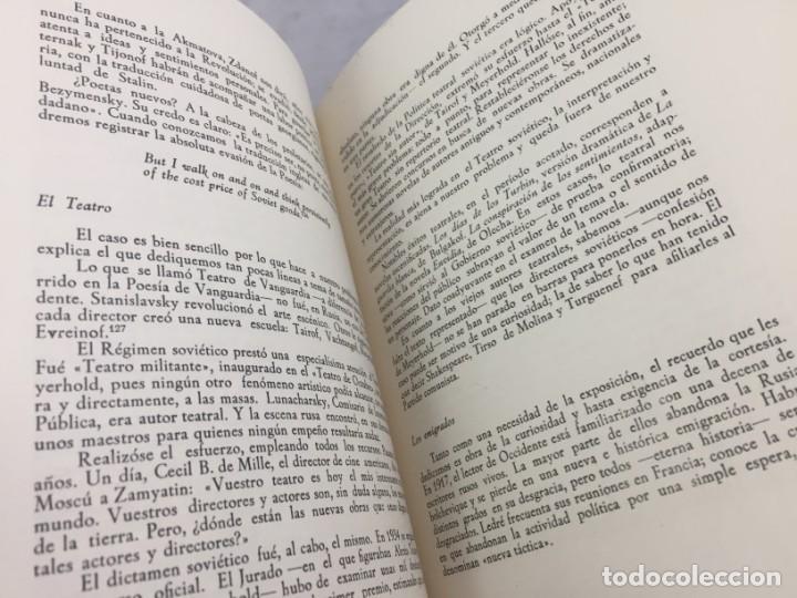 Libros de segunda mano: Jesús Pabón Bolchevismo y Literatura Firmado por el autor Papel Hilo 1ª edición grabados 1949 - Foto 10 - 149750678