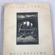Libros de segunda mano: JESÚS PABÓN BOLCHEVISMO Y LITERATURA FIRMADO POR EL AUTOR PAPEL HILO 1ª EDICIÓN GRABADOS 1949. Lote 149750678