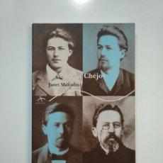 Libros de segunda mano: LEYENDO A CHEJOV. UN VIAJE CRÍTICO. - MALCOLM, JANET. TDK363. Lote 151193554