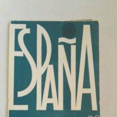 Libros de segunda mano: ESPAÑA PARA USTED. Lote 152322125