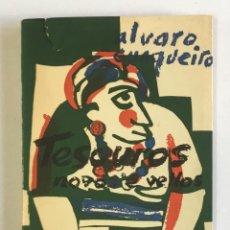 Libros de segunda mano: TESOUROS NOVOS E VELLOS. - CUNQUEIRO, ALVARO.. Lote 154272950