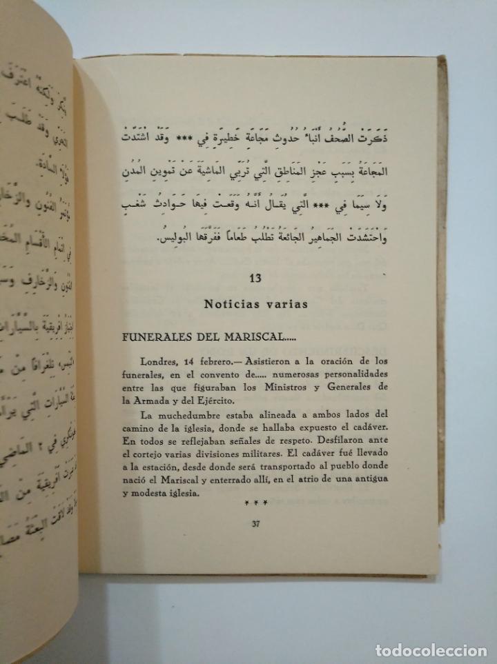 Libros de segunda mano: TEMAS DE ÁRABE MODERNO. - JAVIER DE SALAS BURGOS. 1951. TDK372 - Foto 2 - 154273454