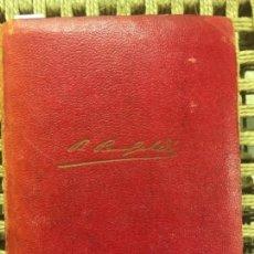 Libros de segunda mano: OBRAS COMPLETAS DE DON BENITO PEREZ GALDOS, IV NOVELAS, 1941. Lote 156540526