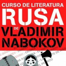 Libros de segunda mano: CURSO DE LITERATURA RUSA. - NABOKOV, VLADIMIR.. Lote 163635840